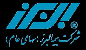 بیمه البرز بیمه پوش